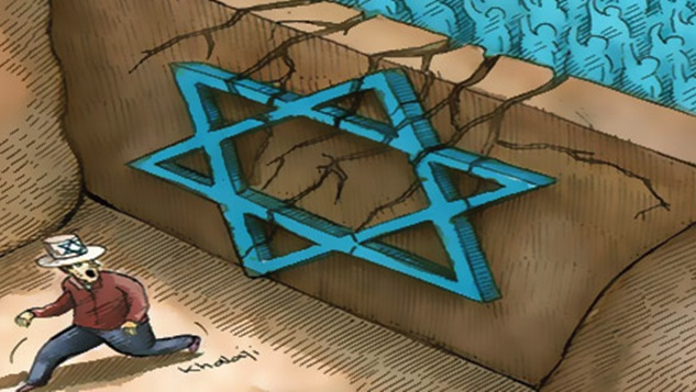 KARIKATUR-Siyonist-Israil-Halklarin-Iradesiyle-YOK-OLACAK.jpg