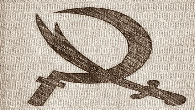 Bir Özgürlük Teolojisinin İmkanları Üzerine