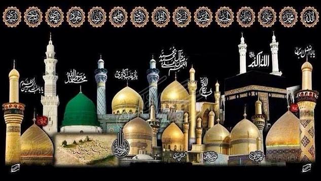 Kuran-ı Kerim'de İmamet ve Velayet