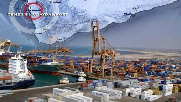 Hudaidah-port.jpg