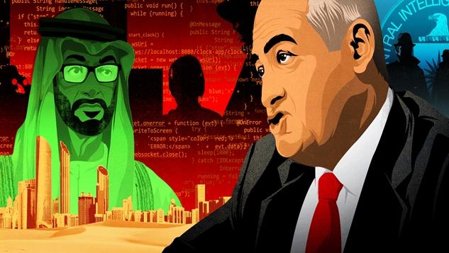 foreign-policy-surveillance-empire.jpg