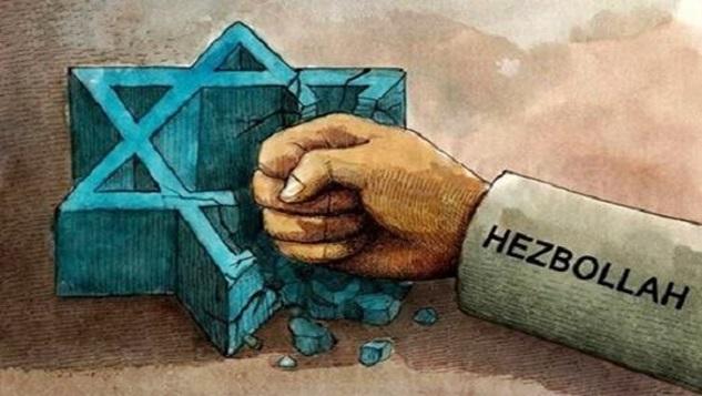 hizbullah-siyonizm.jpg