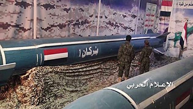 Yemen Ordusunun Suudi Arabistan'ın başkentindeki askeri üssü füzelerle vurmasının şok etkileri