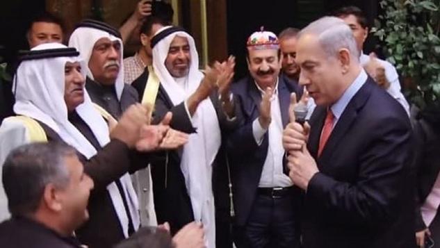 İran'a karşı cephe oluşturan Araplar: Normalleşmeden sonra İsrail'in önderliğine doğru