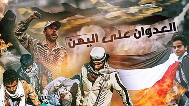 Yemen savaşı tarihi denklemleri değiştirdi