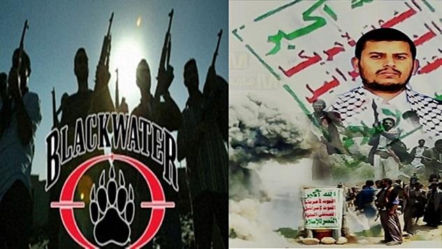 Yemenli savaşçılar, ABD'li dünya devi sivil güvenlik şirketini devirdi