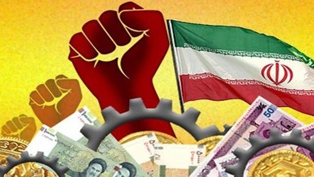 40. yılında İran İslam İnkılabı