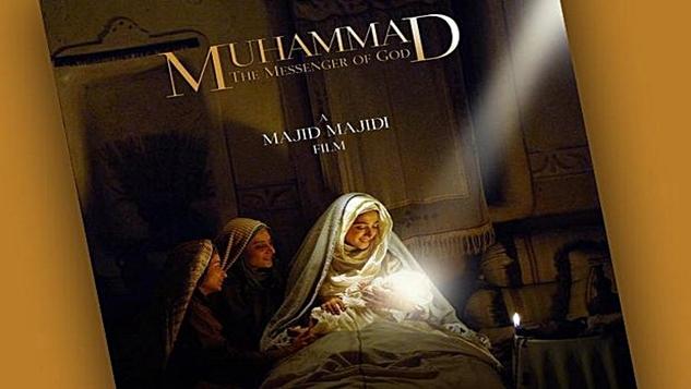 Hz. Muhammed Allah'ın Elçisi:  Fıtrata dokunmak