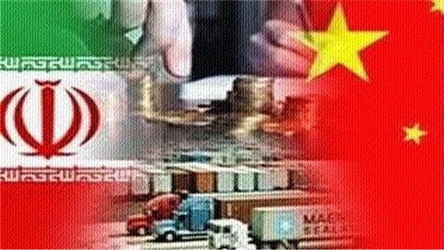Çin ve İran işbirliği, ABD'nin maksimum baskı kampanyalarını engelliyor width=