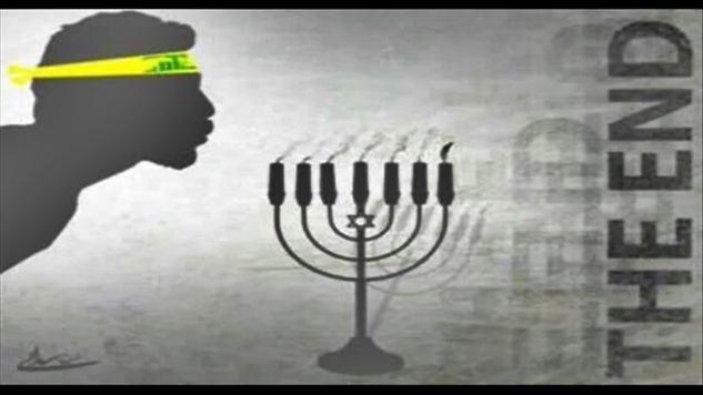 Hizbullah'ın gelişmiş füze cephaneliği, İsraillilerin kâbusu oldu