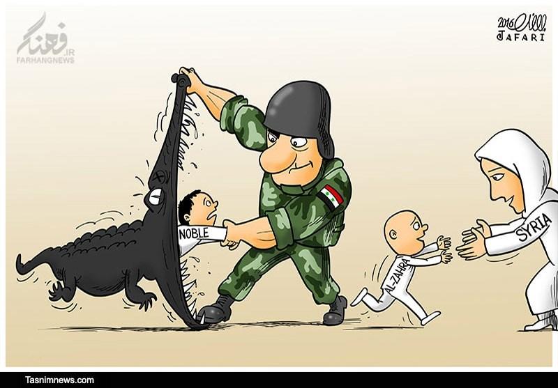 Nubbul ve Zehra Beldelerinin Suriye ordusu tarafından kurtarılması width=
