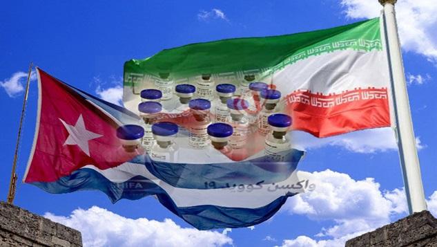 Koronavirüs aşısı üretiminde Tahran-Havana stratejik işbirliği