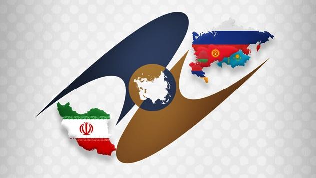 İran Avrasya Ekonomik Birliği'ne üye olacak mı?