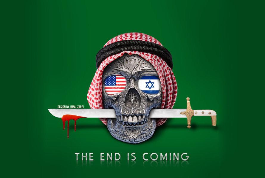 Suud Rejiminin sonu yaklaşıyor...