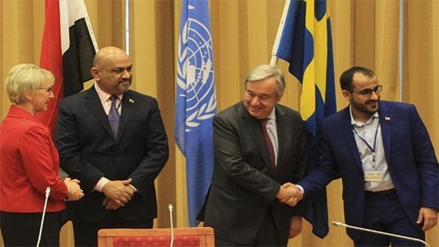 Stockholm anlaşması: Yemen barışının ön anlaşması