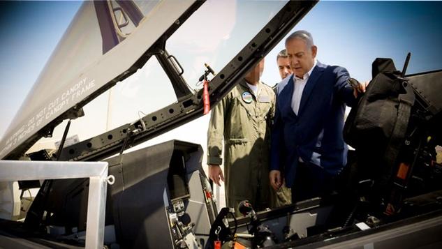 """Netanyahu'nın""""F-35"""" rüyası: İran'a askeri saldırı başlatılabilir mi? width="""