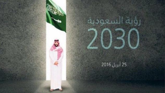 Bin Selman'ın vizyonu tökezliyor: 2030 hedefleri ne durumda? width=