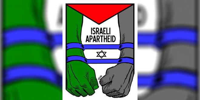 İsrail, Güney Afrika, Irk Ayrımcılığı