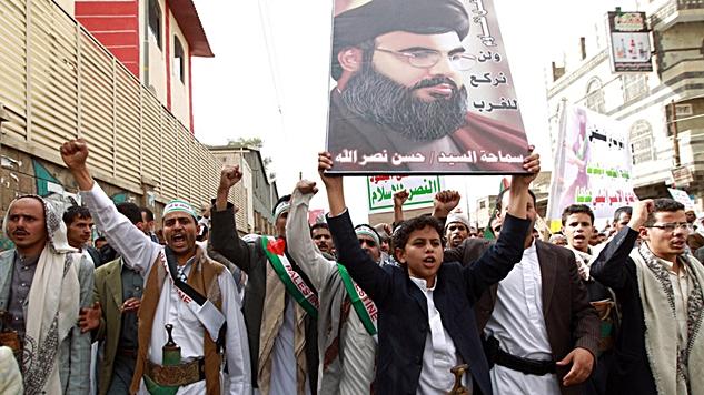 İngiltere'nin Hizbullah kararının arkasında Yemen meselesi var