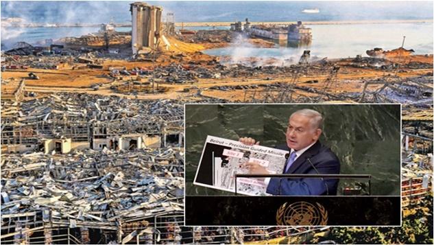 İsrail, Beyrut patlamasını denediği yeni bir silahla mı gerçekleştirdi?