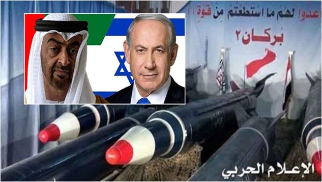Ensarullah İsrail'i balistik füzelerle vurma tehdidini gerçekleştirebilir mi?