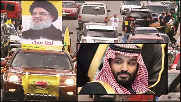 Eğer Suudi yetkilisi olsaydım