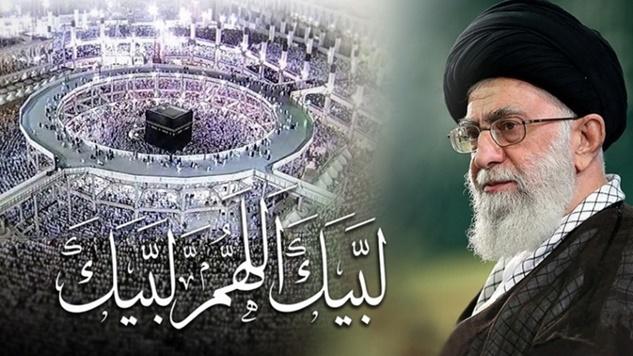 İslam İnkılabı Liderinin Hac Mesajı width=