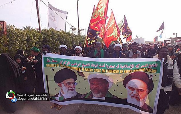 Zaria'da Müslüman Şiileri katleden Nijerya ordusu Siyonistlerin kontrolünde