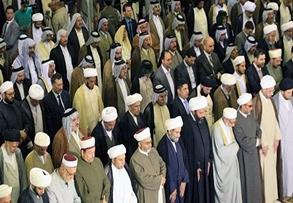 Ayetullah Sistani ve Diğer Şia Müçtehitlerinin Sünniler Hakkındaki Görüşleri