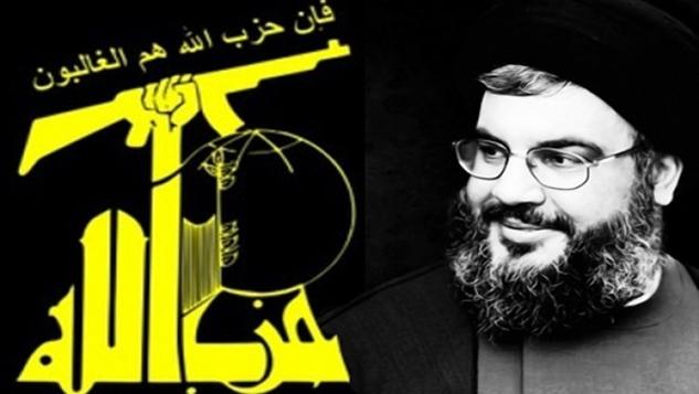 Hizbullah ve Lübnan halkının kararlılığı