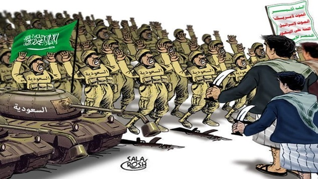 Yemen'de gerilla direnişi Suudileri alt etti