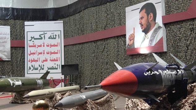 Yemen'de el yükseltme