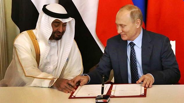 Rüzgarın yönü değişiyor: Birleşik Arap Emirlikleri Rusya'ya yakınlaşma çabasında