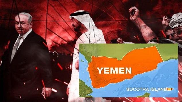 Yemen'de kim ne için kavga veriyor? width=