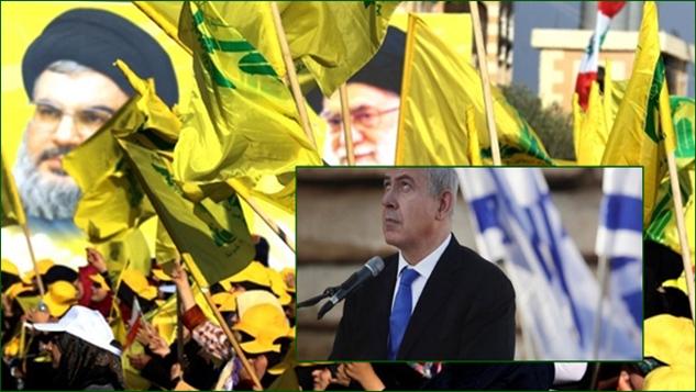 Siyonist rejimden halkına güvence: Hizbullah ile savaş yakın değil