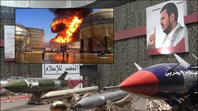 ARAMCO'yu vuran Yemen füzeleri MBS - Netenyahu - Pompeo görüşmesi sırasında ateşlendi  width=