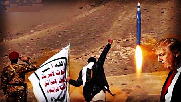 Yemen'de Amerikan güçlerinin gelmesini hararetle bekleyenler var!