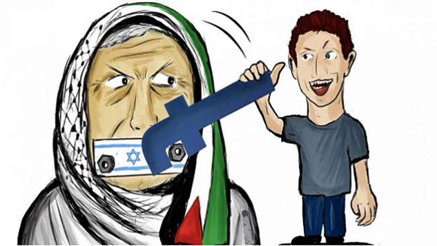 Facebook İsrail'i nasıl koruyor?