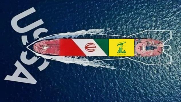 Hizbullah her tehdidi fırsata çevirerek ABD'yi dehşete düşürmeye devam ediyor