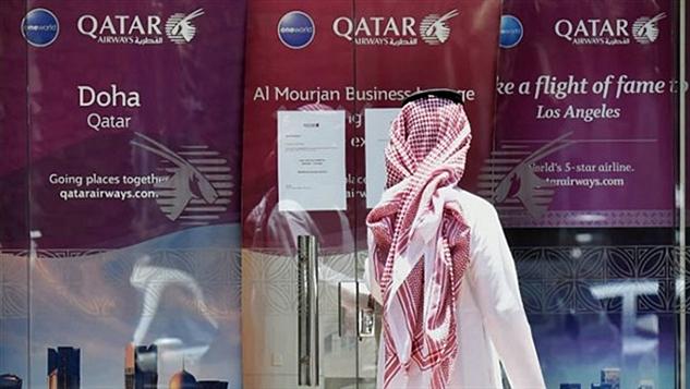 Doha'nın kapısı kimlere, neden açık?