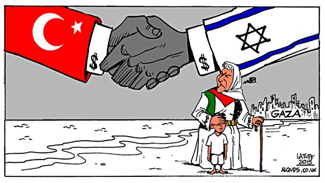 'Kahrolsun İsrail' çizgisinden 'İsrail işbirlikçisi' çizgisine savrulmak