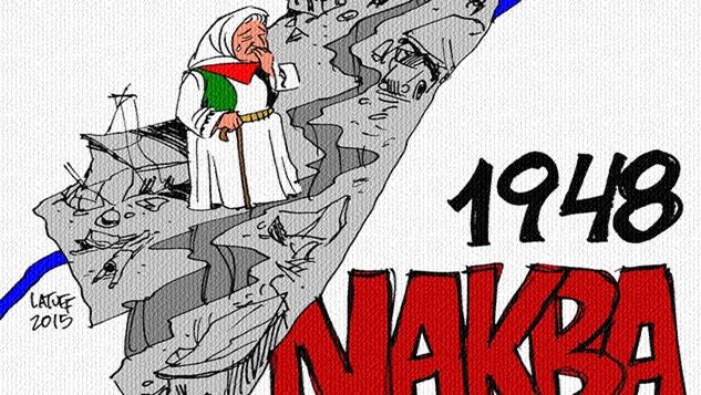 İsrail, Filistinlilere karşı işlediği savaş suçlarının tarihsel kanıtlarını yok ediyor