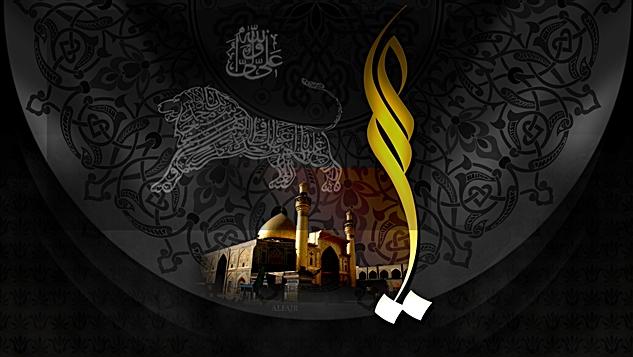 Emirelmü'minin Ali (a.s.)