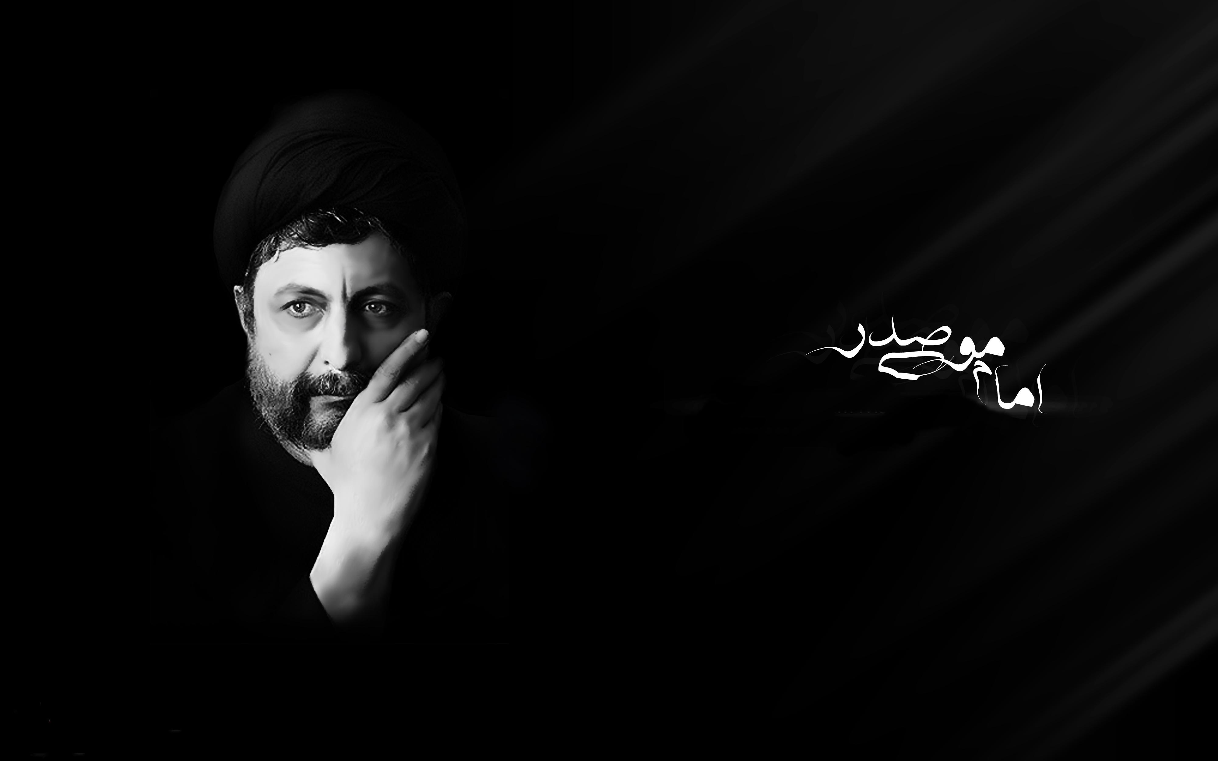 İmam Musa Sadr ve Bir Zorunluluk Olarak Vahdet