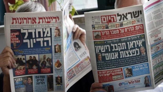 İsrail'in büyüyen medya sorunları