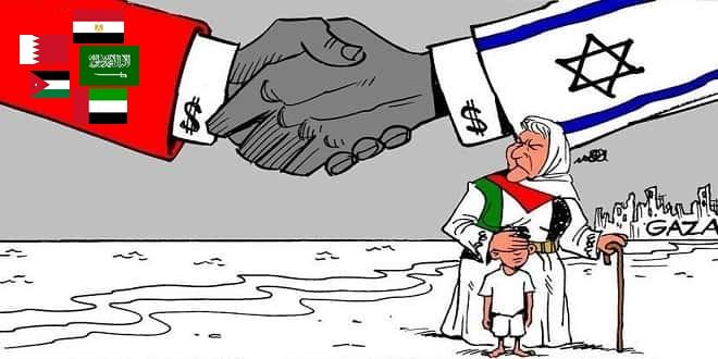 Arap liderlerin İsrail ile normalleşme girişimleri başarısız olacaktır width=