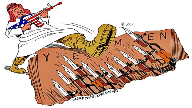 Yemen direnişi karşısında Suudi Arabistan'ın gizlenen iflası width=