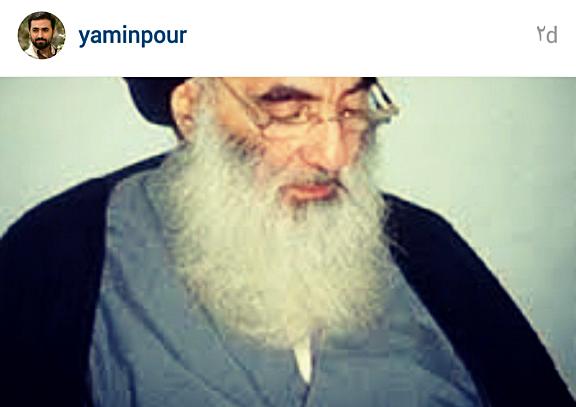 Ayetullah Sistani'den Sadık Şirazi hakkında dikkat çekici açıklamalar