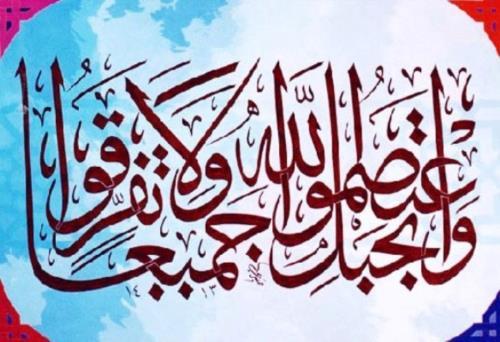 Şiî Ulema ve Aydınların Mezhepleri Yakınlaştırma Girişimleri-I