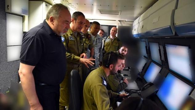 İsrail'in